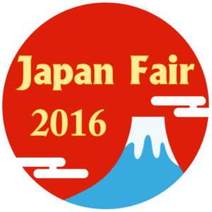 japanfair-logo