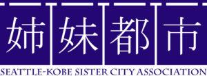 sksca-logo